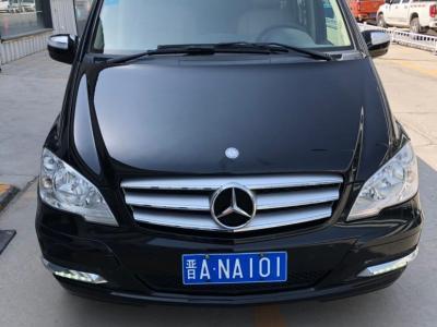 2012年6月 奔驰 唯雅诺 2.5L 尊贵版图片