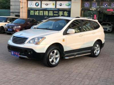 2012年11月 榮威 W5  1.8T 4WD 自動行政版圖片