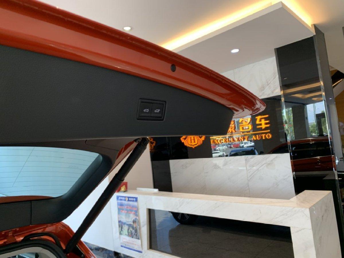 大众 途观L  2018款 380TSI 自动四驱尊崇旗舰版图片