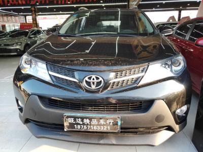2015年6月 丰田 RAV4荣放 2.0L CVT两驱风尚版图片