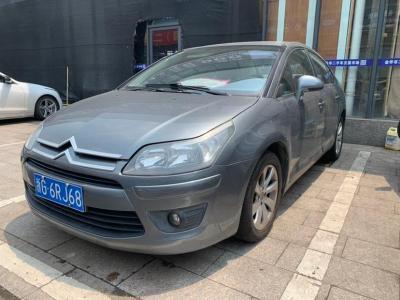 雪铁龙 世嘉  2011款 三厢 1.6L 自动时尚型
