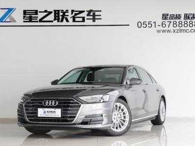 2019年1月 Audi 奥迪A8(进口) A8L 55 TFSI quattro投放版精英型图片