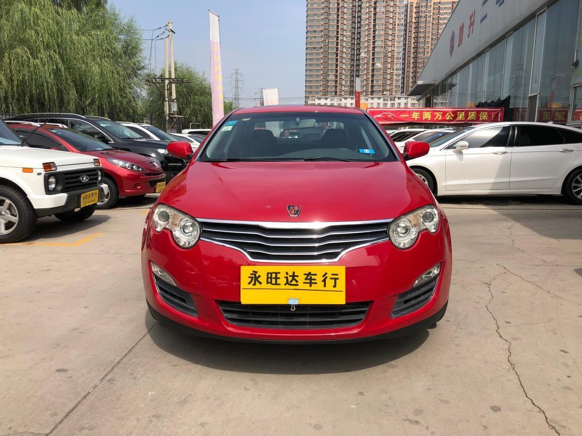 荣威 550  2010款 550D 1.8T 自动品臻版图片