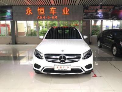 奔驰 GLC级 GLC200 2.0T 4MATIC图片