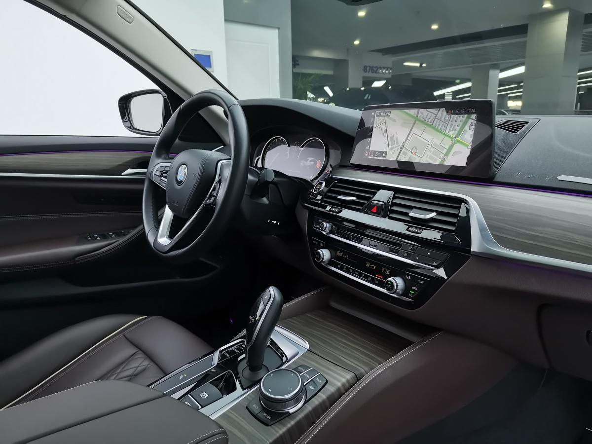 宝马 宝马5系  2018款 改款 530Li 领先型 豪华套装图片