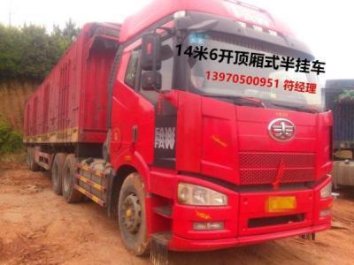 2014年8月解放j6二拖三14米6厢式半挂货车 可按揭-2004年1月 二手解图片