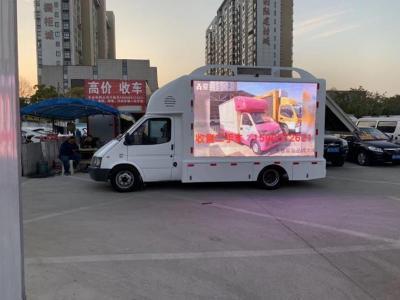 2013年10月  打包处理广告车,2万起 图片