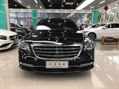 2019年8月 奔驰 奔驰S级  S 350 L 豪华型 臻藏版图片