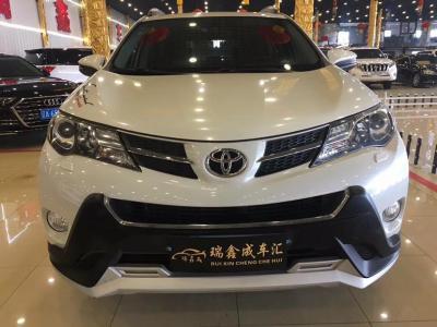 2015年6月 丰田 RAV4荣放 2.5L 自动四驱豪华版图片