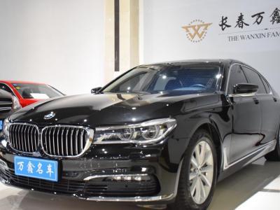 宝马 宝马7系  2016款 730Li 豪华型