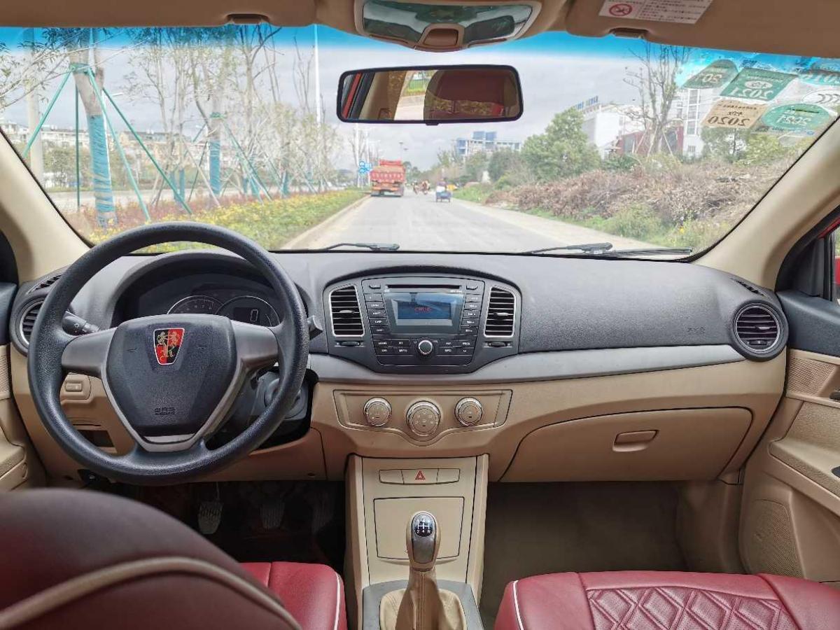 荣威 350  2014款 1.5L 手动迅驰版图片