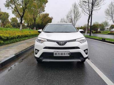 丰田 RAV4荣放 2.5L 自动四驱精英i版图片