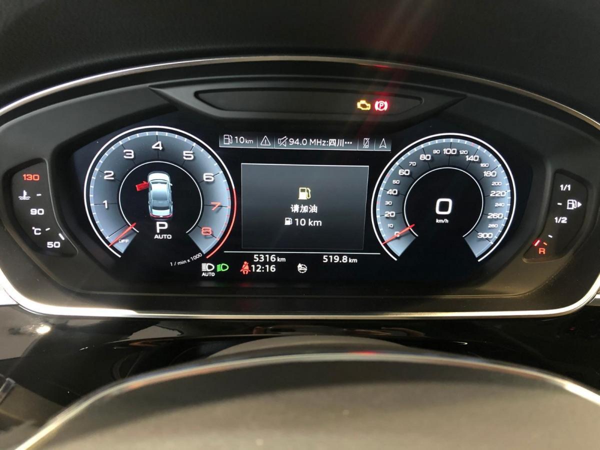 奥迪 奥迪A8  2018款 A8L 55 TFSI quattro投放版尊享型图片