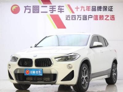 2019年7月 宝马 宝马X2(进口) sDrive20i M越野套装 国VI图片