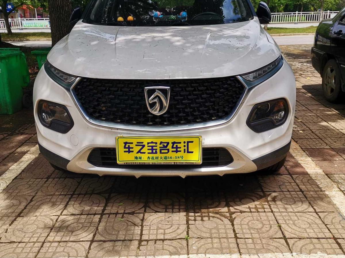 2019年6月 宝骏 510 1.5L 自动尊享型图片