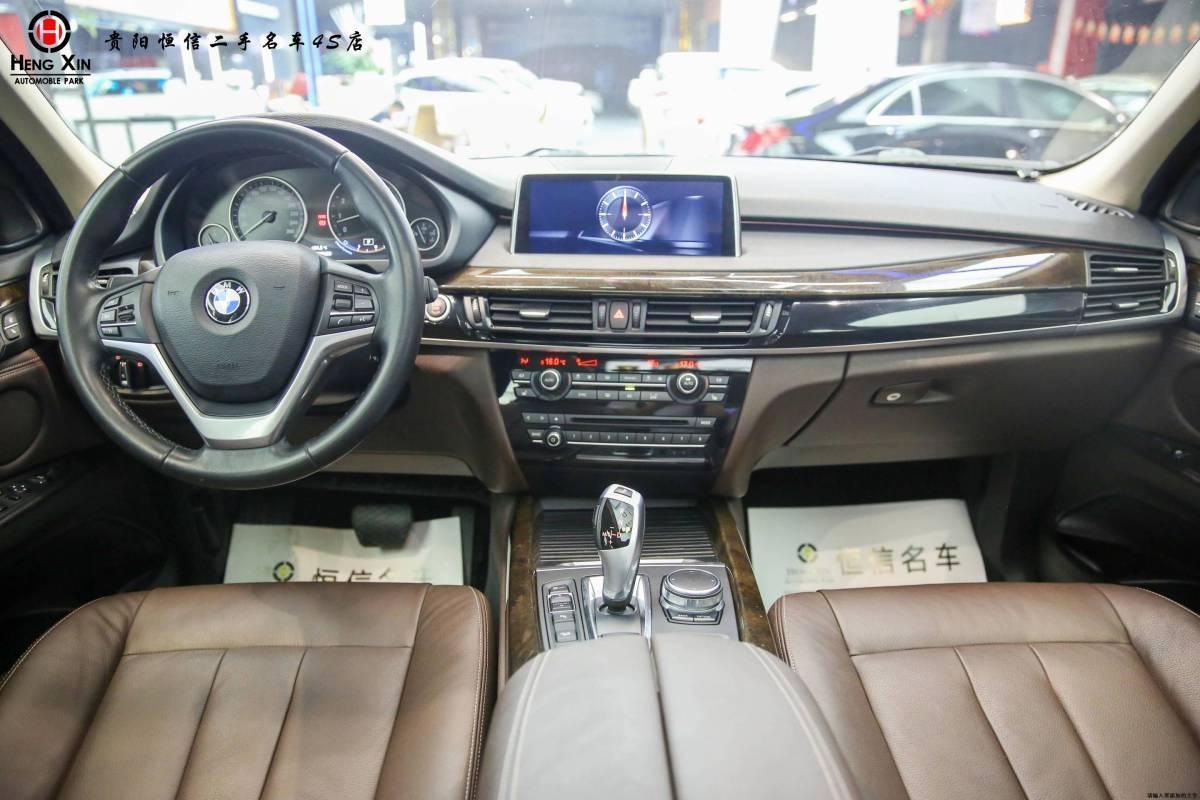 宝马 宝马X5  2017款 xDrive35i 典雅型图片