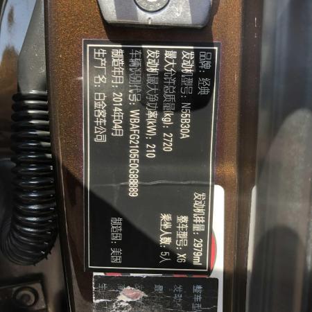 宝马 宝马X6  X6 3.0T 运动型图片