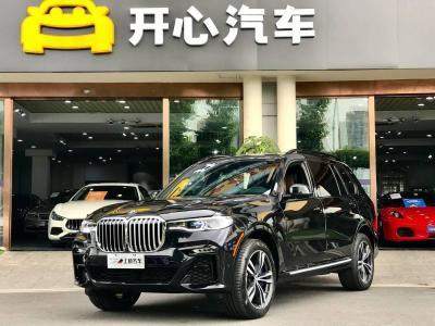 2020年4月 宝马 宝马X5(进口) xDrive40i M运动套装图片