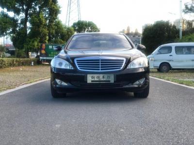 2008年10月 奔驰 奔驰S级(进口) S 350 L 豪华型图片