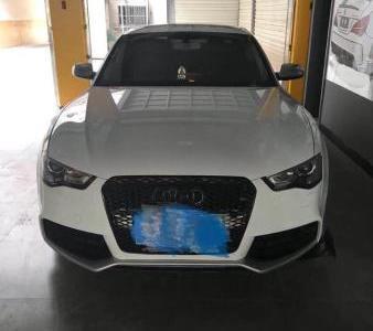 奥迪 奥迪A5 A5 2.0TFSI Coupe