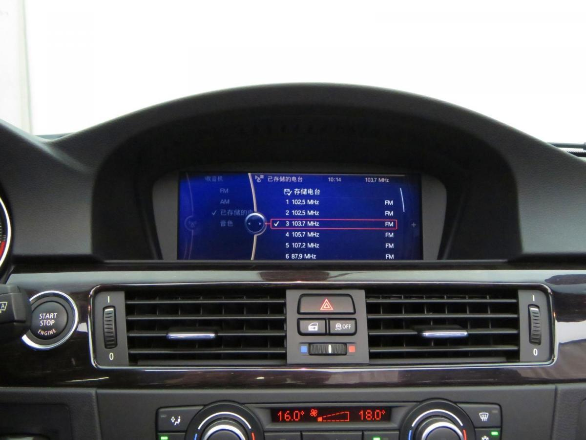 宝马 宝马3系  2011款 330i敞篷轿跑版图片
