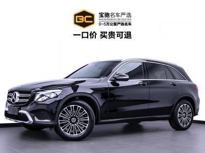2019年4月 奔驰 奔驰GLC  GLC 200 L 4MATIC图片