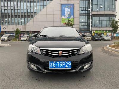 荣威 350  2014款 1.5L 自动迅悦版图片