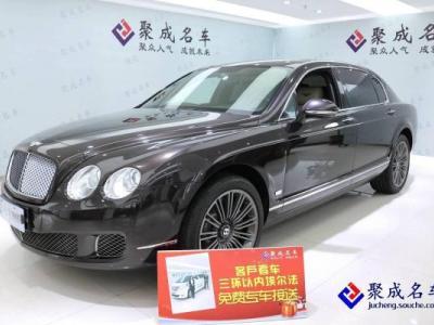 2011年6月 宾利 飞驰 W12 6.0T Speed China图片
