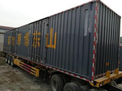 散货集装箱运输半挂车图片
