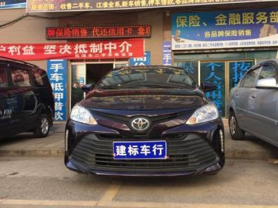 丰田 威驰 1.3 锐行版图片