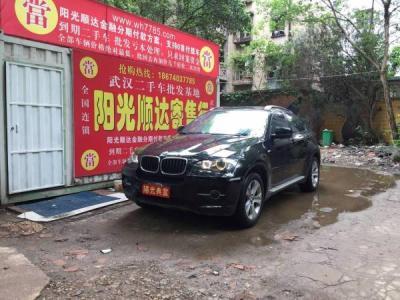 宝马 宝马X6  2012款 X6 3.0T