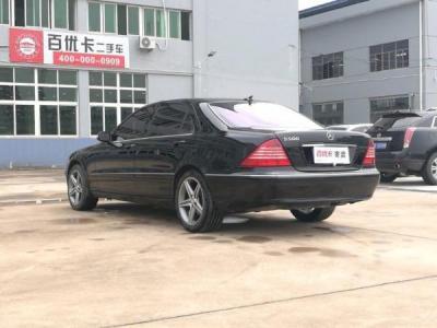 奔馳 奔馳S級  2004款 S500 5.0L