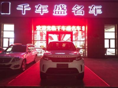 路虎 发现  3.0T V6 S 汽油版 机械增压图片