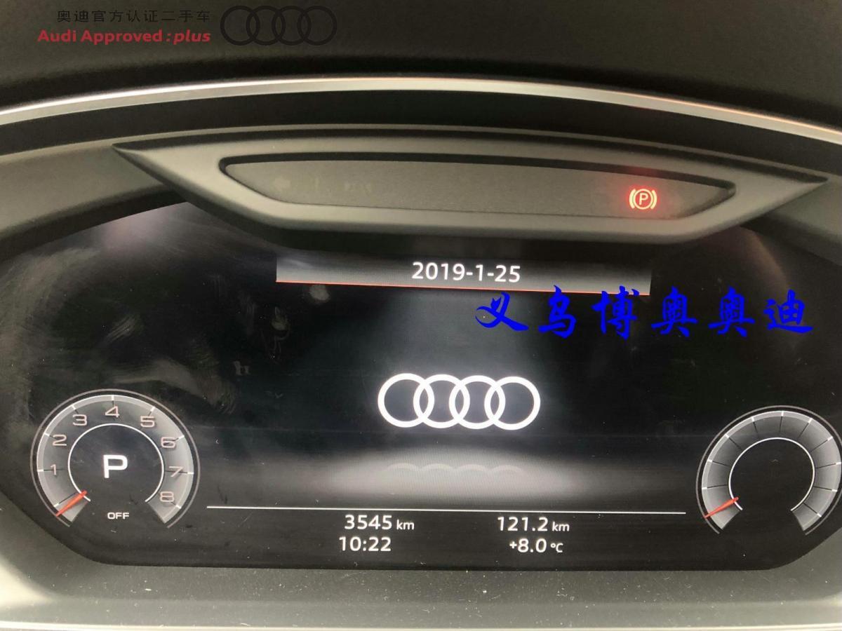 奧迪 奧迪A8  2018款 L 3.0T 豪華型圖片