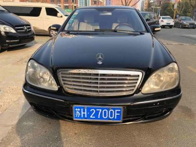 奔驰 S级 S600 5.5T