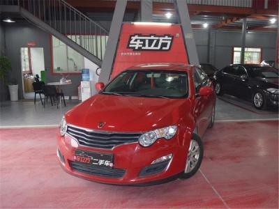 荣威 550  1.8 DVVT 启逸版图片