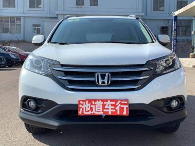 本田 CR-V  2012款 2.0L 两驱都市版图片