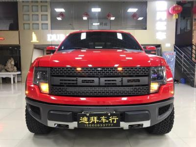 2015年10月 福特 F-150(进口) 6.2L SVT Raptor SuperCrew图片