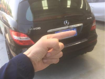 2015年9月 奔驰 奔驰R级(进口) R 400 4MATIC 商务型图片