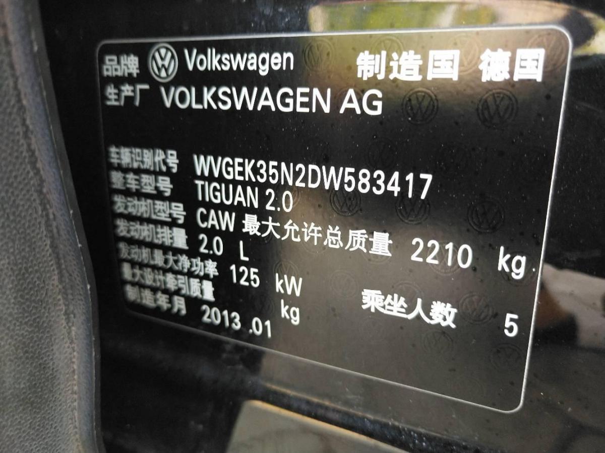大众 Tiguan  2012款 2.0TSI 舒适版图片