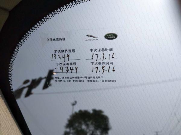 路虎 揽胜  3.0T TDV6 Vogue图片