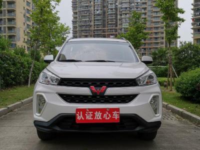 五菱 五菱宏光S3  2018款 1.5L 手动舒适型图片