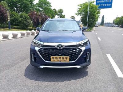 2019年5月 北汽绅宝 智行 1.5T CVT精英版图片
