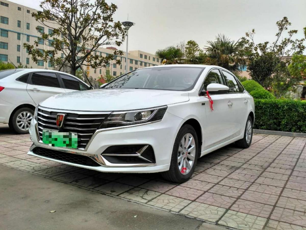 荣威 ei6  2017款 45T 混动互联智享版图片
