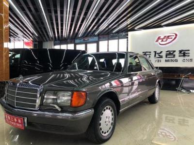 奔驰 S级  S280 2.8图片