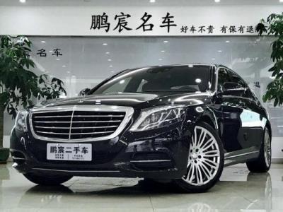 奔驰(进口)S级S400L 3.0T 豪华型图片