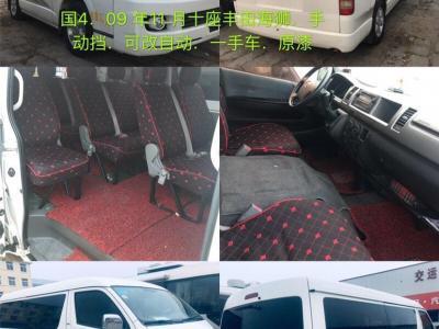 進口豐田海獅十座客車圖片