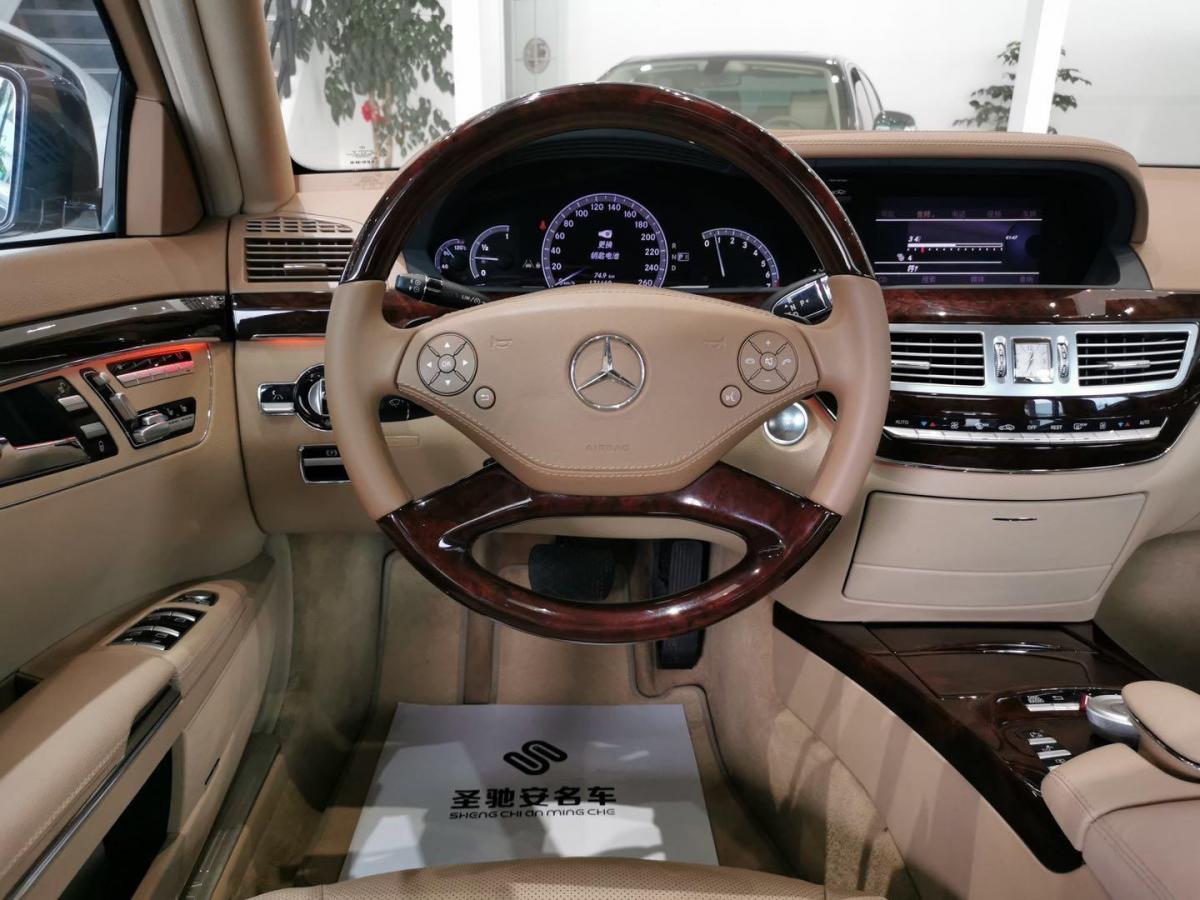 奔驰 奔驰S级  2012款 S 350 L Grand Edition图片