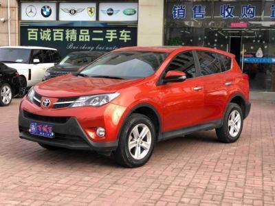 2013年11月 丰田 RAV4荣放  2.0L CVT四驱新锐版图片