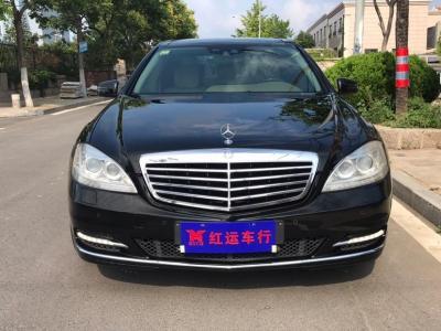 2011年4月 奔驰 奔驰S级  S 350 L Grand Edition?#35745;?/>                         <div class=